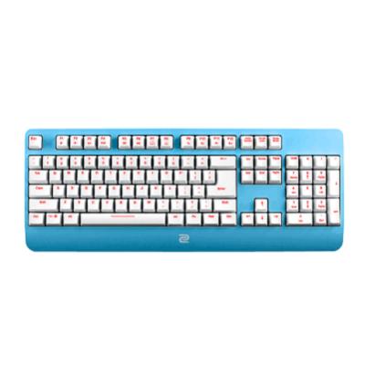 twistzz keyboard