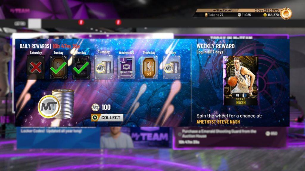 NBA 2k20 free VC