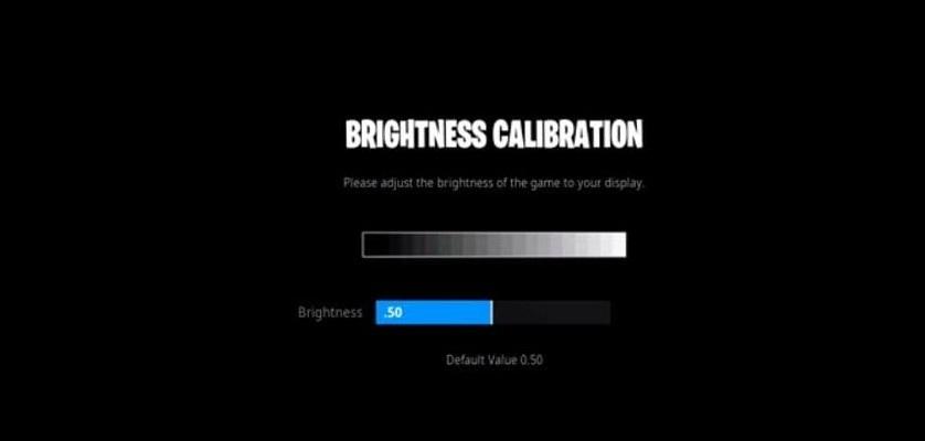 Nick Eh 30 Brightness Settings