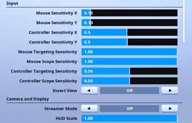 Svennoss Fortnite Mouse Settings